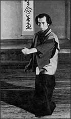 Эгами Сигеру - www.karate.by